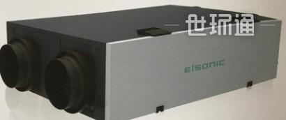 亿林EL-ER350P 高效净化薄型全热交换新风系统