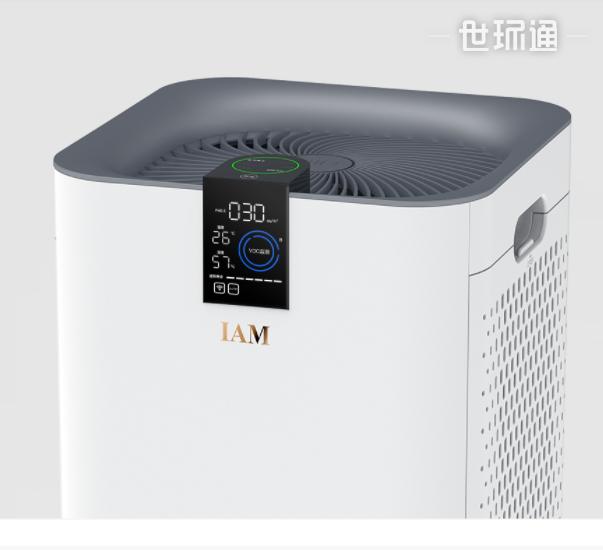 IAM空气净化器 KJ780F