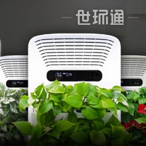 森境5系 智能植物净化器