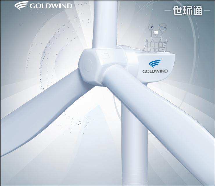 GW140-2.5MW