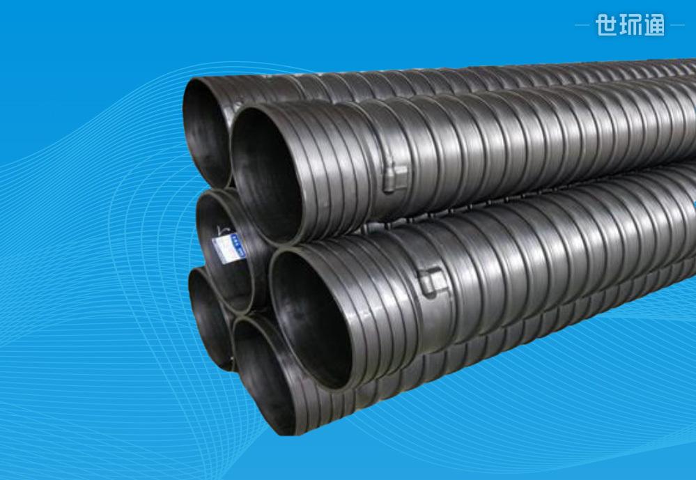 高分子一次熔融注塑成型PE钢带增强柔性连接管材