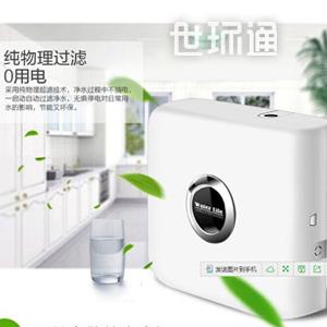 科碧泉净水机超滤净水器家用直饮水龙头厨房自来水过滤