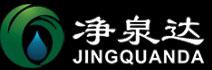 杭州净泉达环保科技有限公司