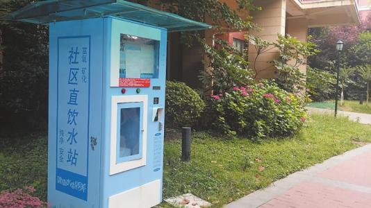 """郑州一小区新换的直饮水站竟是""""三无""""产品?"""