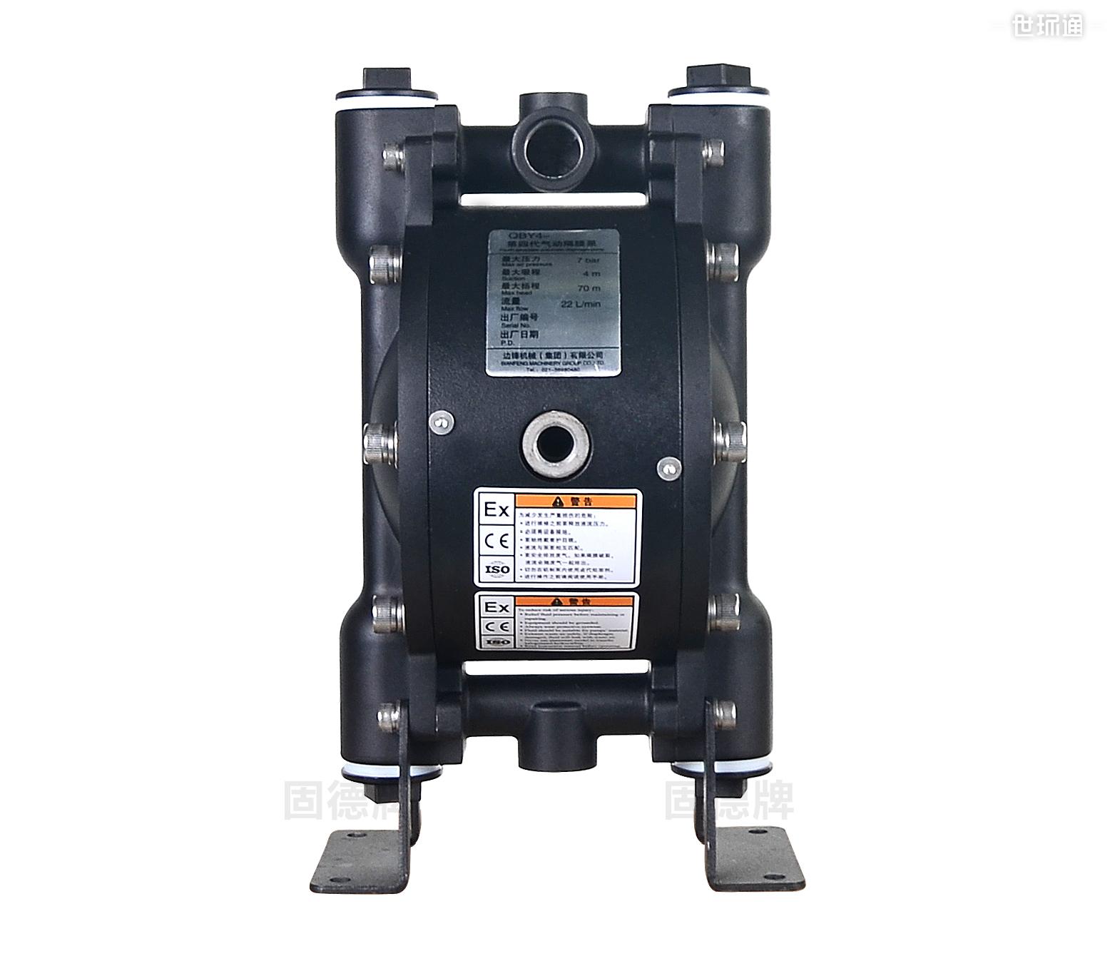 气动隔膜泵 QBY4-10 铝合金