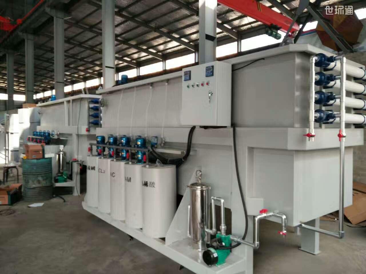 酸洗磷化工业废水一体化设备