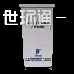 WQD4000型网格化水质多参数在线监测仪