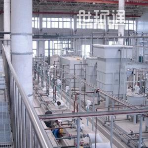 危险废物综合处置与利用(HWTT)