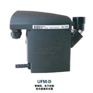零损耗UFM-D排水器