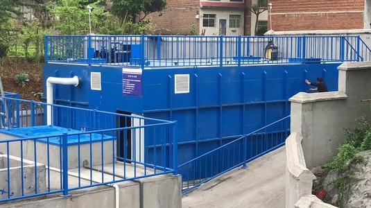 城镇生活污水处理设施补短板提速