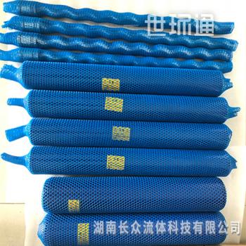 速凝剂泵配件