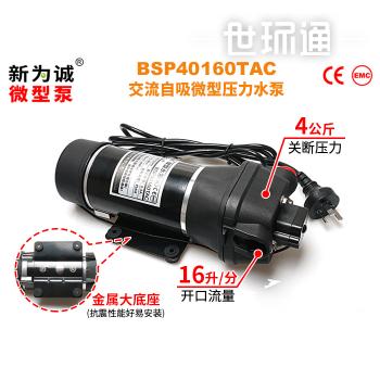 交流移动式高压水泵—HSP11070TAC