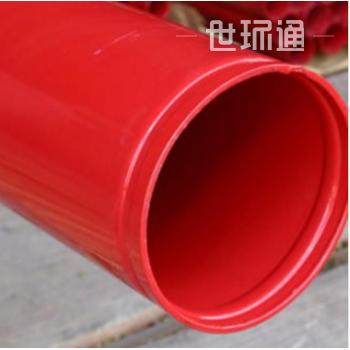 环氧树脂内外涂塑钢管