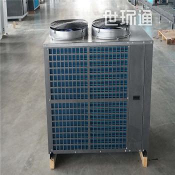 河北商用机超低温空气源热泵 家用空气能热水泵