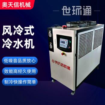 制冷机工业冷水机模具机械设备冷却机5匹风制冷机工业冷水机