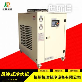 风冷式冷水机 脚轮箱式制冷机 免装冷却塔