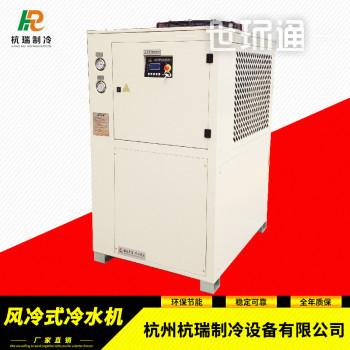 10HP冷水机