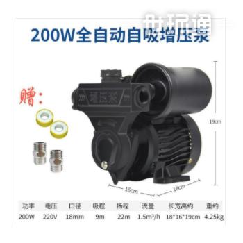 耐热增压泵