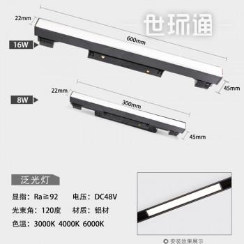 48V嵌入式LED智能无主灯照明磁吸轨道 磁吸灯