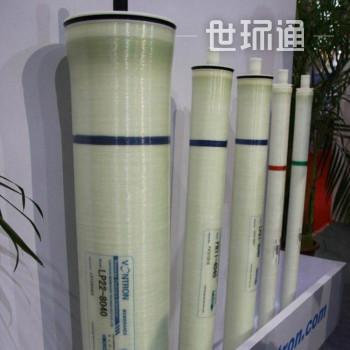 汇通膜ULP22-8040反渗透膜