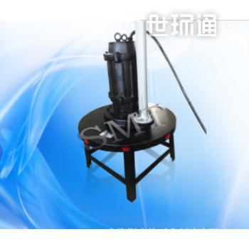 XQB系列潜水离心式曝气机 潜水曝气机 充氧曝气机