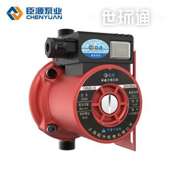 屏蔽式静音增压泵
