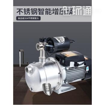 粤禾不锈钢增压泵