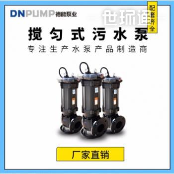 立式污水提升泵