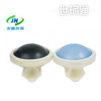球冠型插板曝气器膜片污水处理微孔曝气器