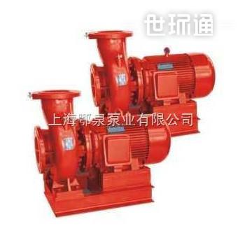 XBD-W型单级卧式消防泵