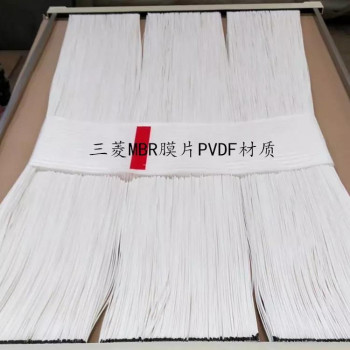 三菱MBR帘式膜 PVDF系列 MBR膜组件