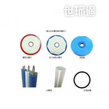 美国PALL DTRO高品质过滤膜组件