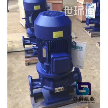 KQL50/250-1.5/4 管道增压热水泵