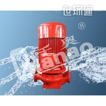XBD—ISG(ISW)型消防泵
