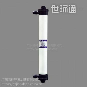 洁林GL-UF40 中空纤维柱式膜组件