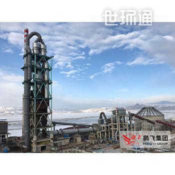 日产3000吨水泥生产线