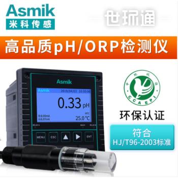 米科MIK-pH8.0高精度工业在线pH/orp控制器 pH检测