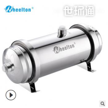 全屋中央超滤净水器直饮大流量自来水管道式过滤器家用
