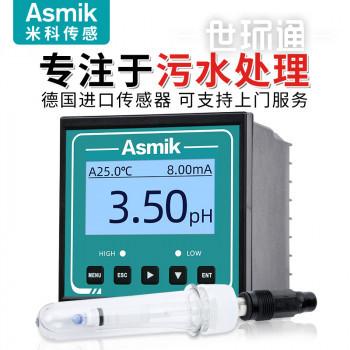 米科MIK-pH160S在线pH/ORP检测仪