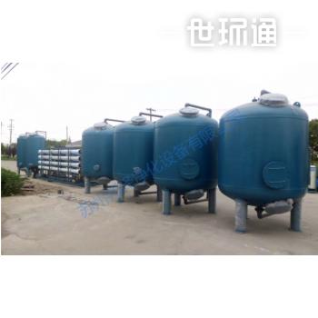 循环水补水纯水设备