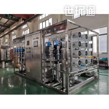 30T一级RO纯水设备