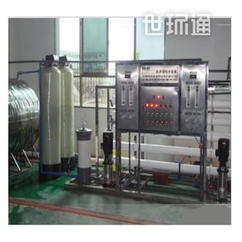 工业用水处理设备