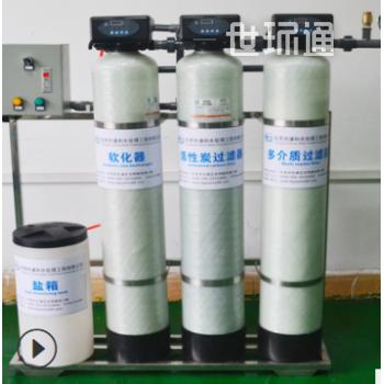 1T/H水处理设备软水机