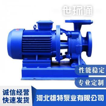 定制管道增压泵