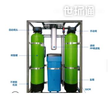 除水垢软化水设备空气能去离子软水机