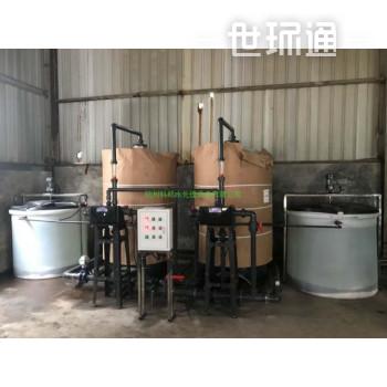 10-30吨软化水设备