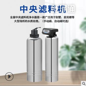 厂家批发全自动一体软水机除垢软水器再生盐树脂离子工业软水设备