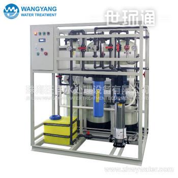 钻井平台 软化水滤器