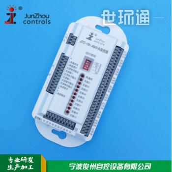 JZ02-10R-JKQ中央联控器 水力平衡分配器中央联控器