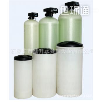供应1-30T软化水设备 软水器 硬水变软水免费检验 各型号软水设备L